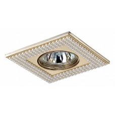 Встраиваемый светильник Pearl 370145