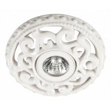 Встраиваемый светильник Ola 370196