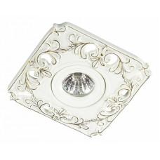 Встраиваемый светильник Ola 370203