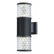 Светильник на штанге Pilar 2689/2W