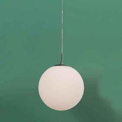 Подвесной светильник 941 CL941251
