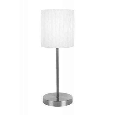 Настольная лампа декоративная La Nube 15105T