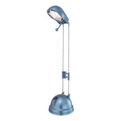 Настольная лампа офисная Read I 58182