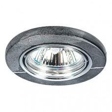 Встраиваемый светильник Stone 369282