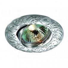 Встраиваемый светильник Nenna 369642
