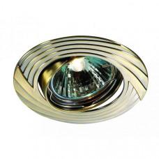 Встраиваемый светильник Trek 369609