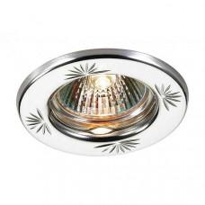 Встраиваемый светильник Classic 369706