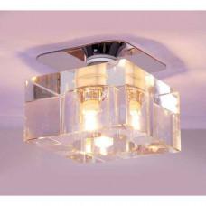 Встраиваемый светильник Brilliant A8018PL-1CC