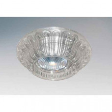 Встраиваемый светильник Torcea 006332
