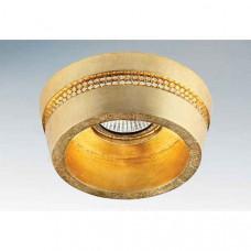 Встраиваемый светильник Extra 041032