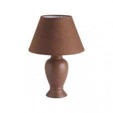 Настольная лампа декоративная Donna 92724/20