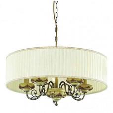 Подвесной светильник Galatea 1151-5P