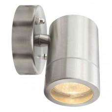 Светильник на штанге Меркурий 807020601