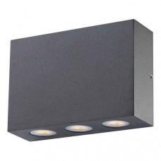 Накладной светильник Isono 34267-6