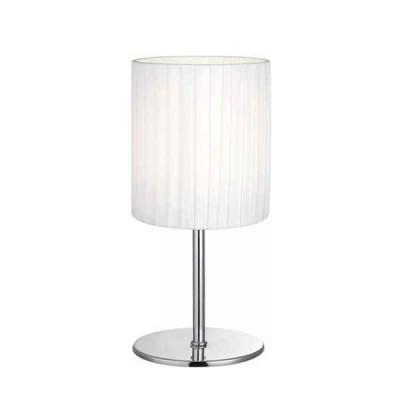 Настольная лампа декоративная Bailey 24660R