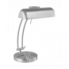Настольная лампа офисная Bastia 87689