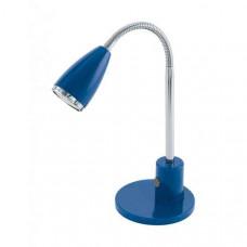 Настольная лампа офисная Fox 92875