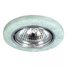 Встраиваемый светильник Stone 369283