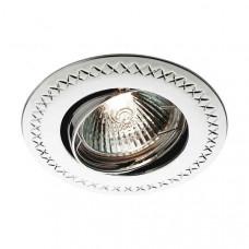 Встраиваемый светильник Gear 369633