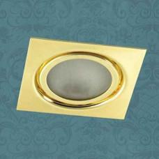 Встраиваемый светильник Flat 369653