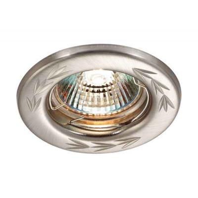 Встраиваемый светильник Classic 369707