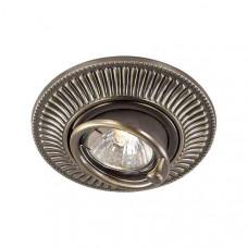 Встраиваемый светильник Vintage 369858