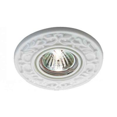 Встраиваемый светильник Farfor 369868