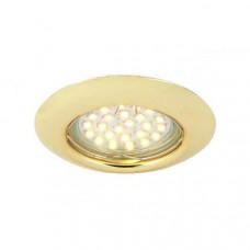 Комплект из 3 встраиваемых светильников LED Praktisch A1223PL-3GO
