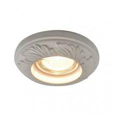 Встраиваемый светильник Plaster A5244PL-1WH