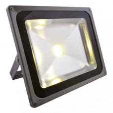 Настенный прожектор Faretto A2550AL-1GY