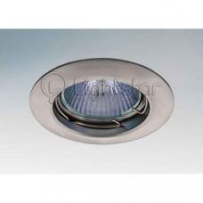 Встраиваемый светильник Lega HI 011019