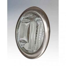 Встраиваемый светильник Pento 213355/840