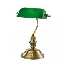 Настольная лампа декоративная Tres 2224/1T