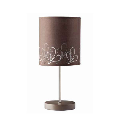 Настольная лампа декоративная Akina 92644/23