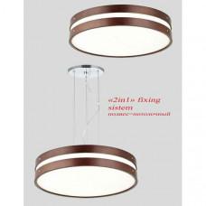 Подвесной светильник Roll 1074-5PC