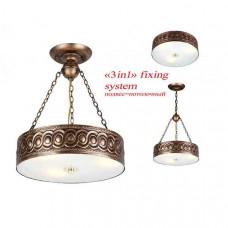 Подвесной светильник Compressa 1253-3PC