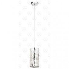 Подвесной светильник Космос 7 228011801