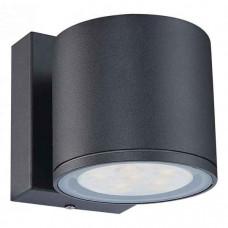 Накладной светильник Capro 34265-1