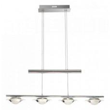 Подвесной светильник Asia 68028-4