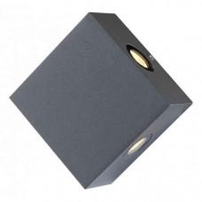 Накладной светильник Isono 34268