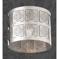 Встраиваемый светильник Arbor 369467