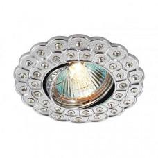 Встраиваемый светильник Flower 369822