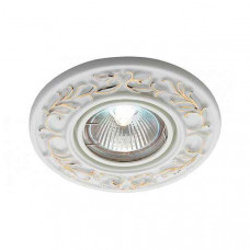 Встраиваемый светильник Farfor 369869