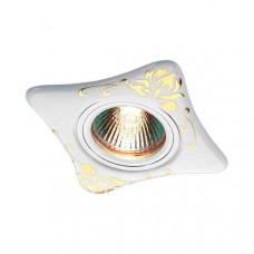 Встраиваемый светильник Ceramic 369929