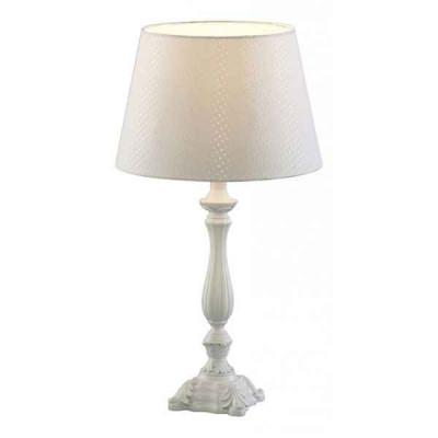 Настольная лампа декоративная Cosy A2351LT-1WH