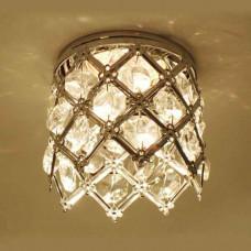 Встраиваемый светильник Brilliant A7050PL-1CC