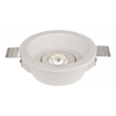 Встраиваемый светильник Invisible A9215PL-1WH