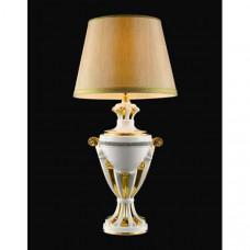 Настольная лампа декоративная Brocca 880922