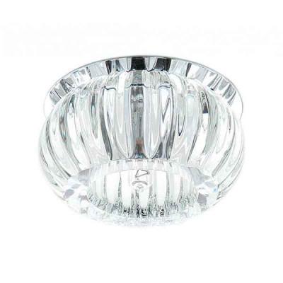 Встраиваемый светильник Trito 004344N