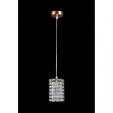 Подвесной светильник Cristallo 795312